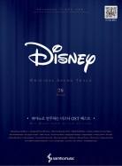 피아노로 연주하는 디즈니 OST 베스트 (스프링)