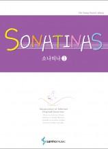 소나티나1
