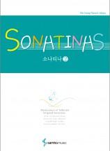 소나티나2